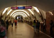 Metro in Sankt Petersburg